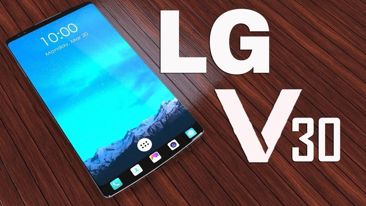 LG V30 potrebbe essere presentato a settembre con display OLED