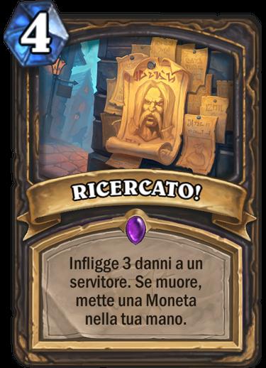 RICERCATO!