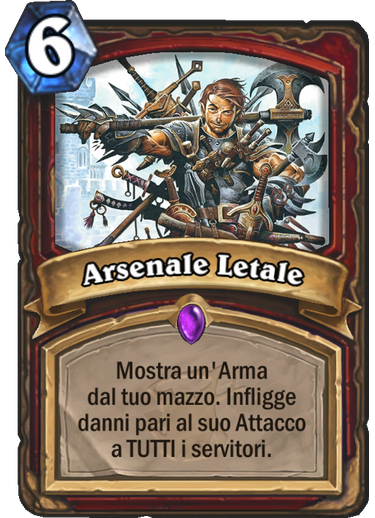 Arsenale Letale