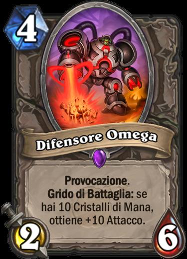 Difensore Omega