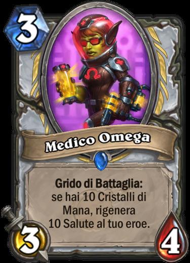 Medico Omega