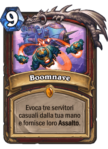 Boomnave