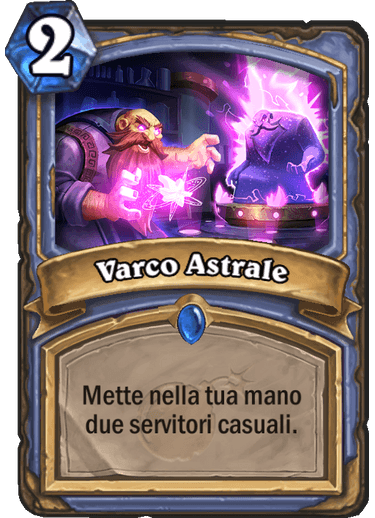 Varco Astrale