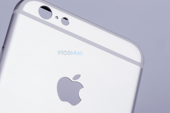 custodia alluminio iphone 7