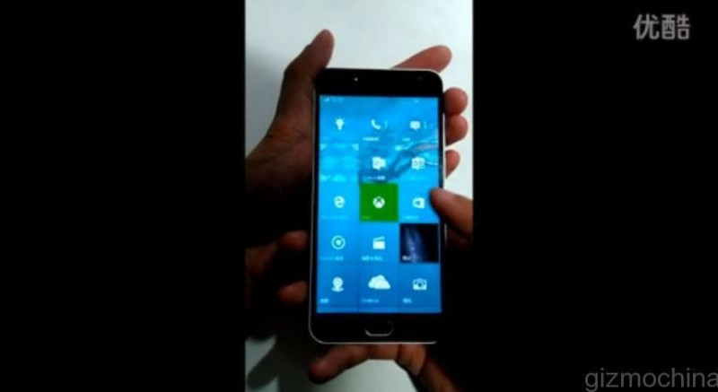 meizu windows phone