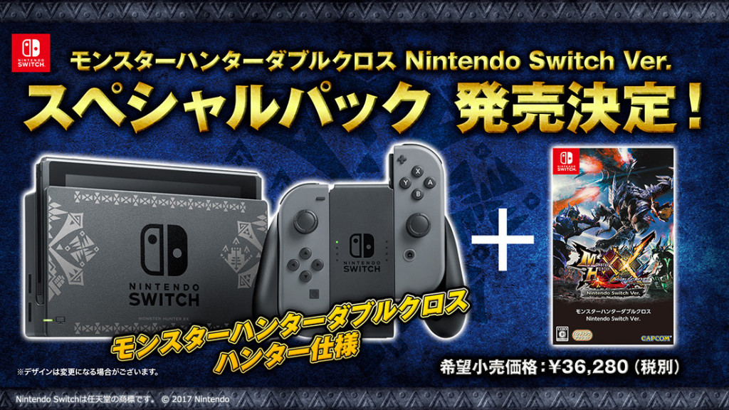 MHXX Switch bundle