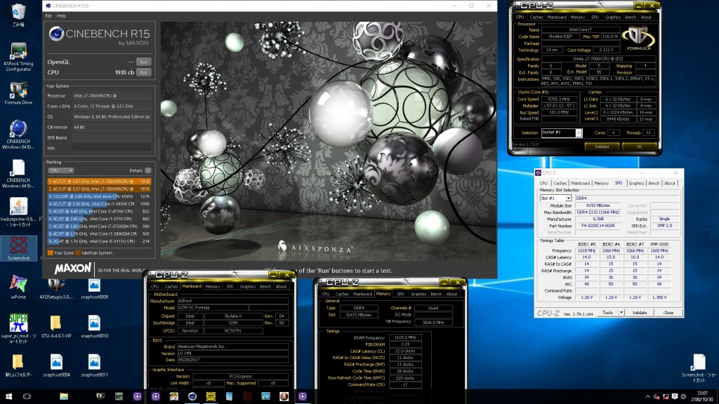Intel Core i9 7800X OC Cinebench Performance