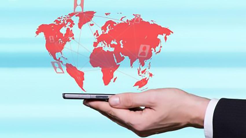 roaming 160812160817 medium