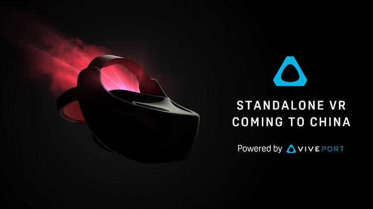 HTC Vive Standalone con Snapdragon 835 annunciato in Cina