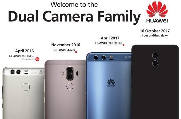 Huawei Mate 10: immagini e video rendering