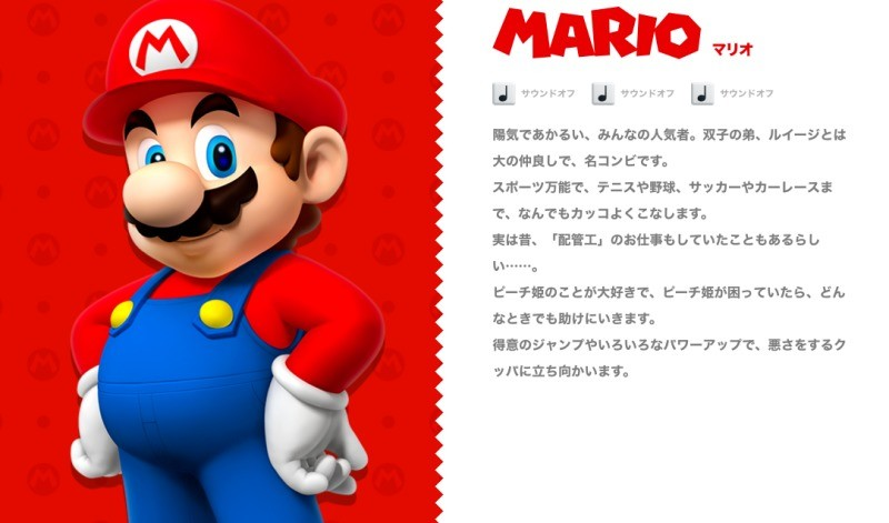 Cosa Dice Un Rubinetto Ad Un Idraulico.Super Mario Non E Piu Un Idraulico Lo Dice Nintendo Tom S Hardware