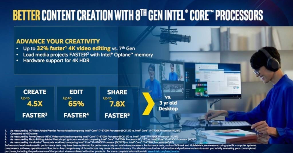 intel 2017 coffeelake news 07