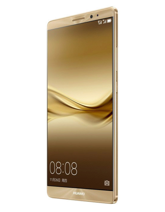 huawei mate 8 press x 3 840x705