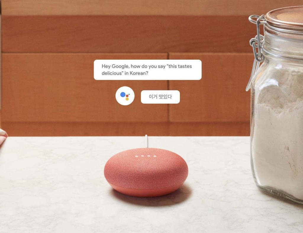 Google Home Mini 03