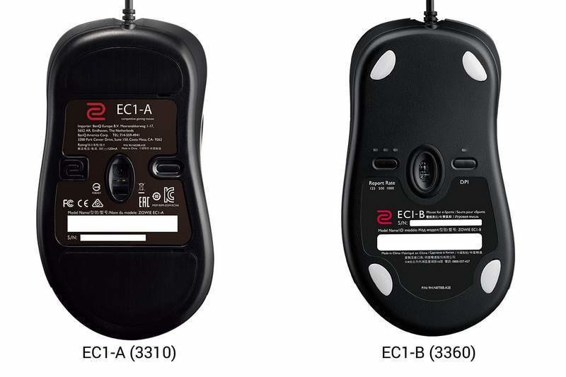 bottom compare ec1a ec1b