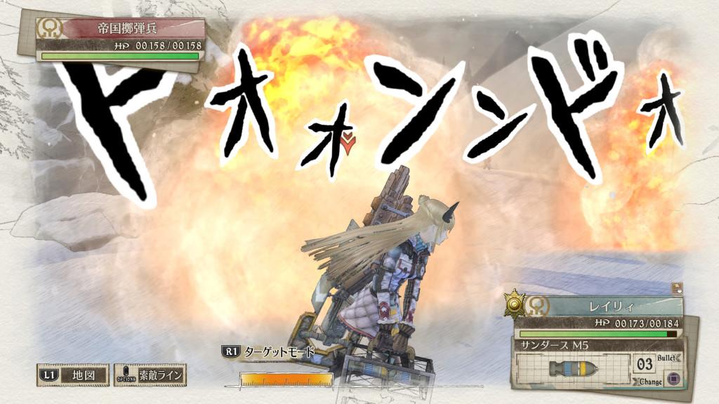 Valkyria Chronicles 4 annunciato per PS4, Xbox One e Nintendo Switch