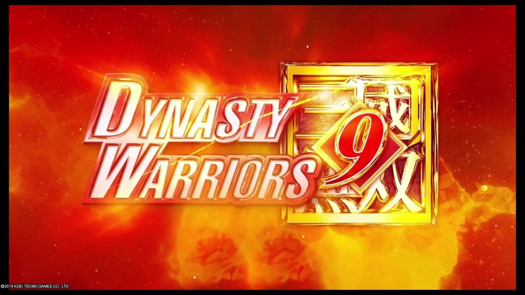 DYNASTY WARRIORS 9 20180202201527
