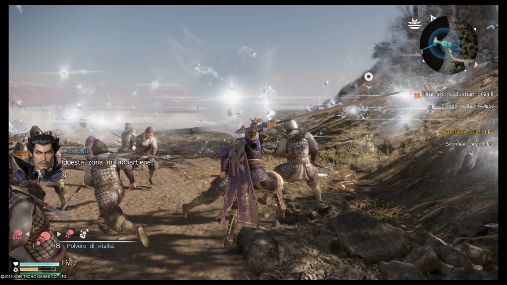 DYNASTY WARRIORS 9 20180203175656