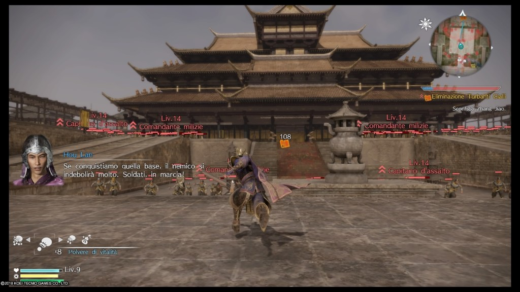 DYNASTY WARRIORS 9 20180203181128