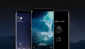 Samsung Galaxy S9 rivelato, le prime immagini non ufficiali