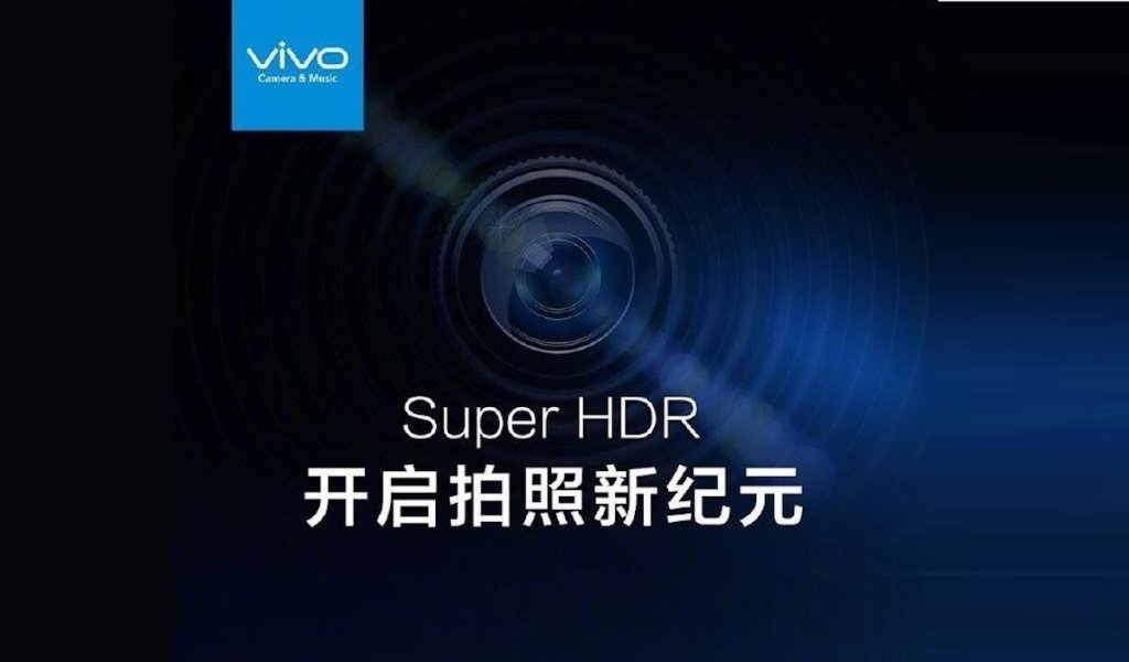Vivo apex super hdr 0