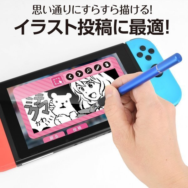 Nintendo Switch Stylus Pen