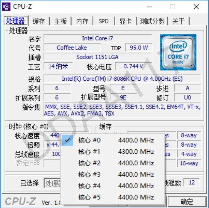Intel Core i7 8086K 6
