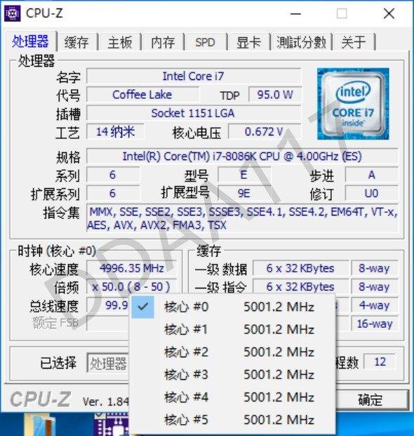 Intel Core i7 8086K 9