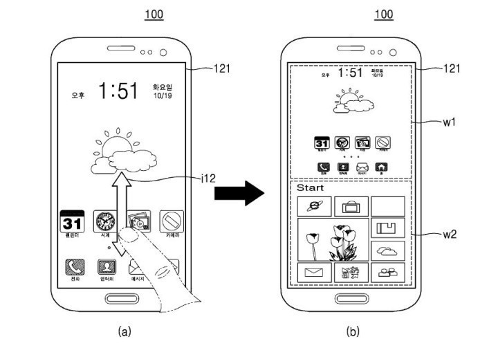 samsung dual boot ux patent 2 720x503