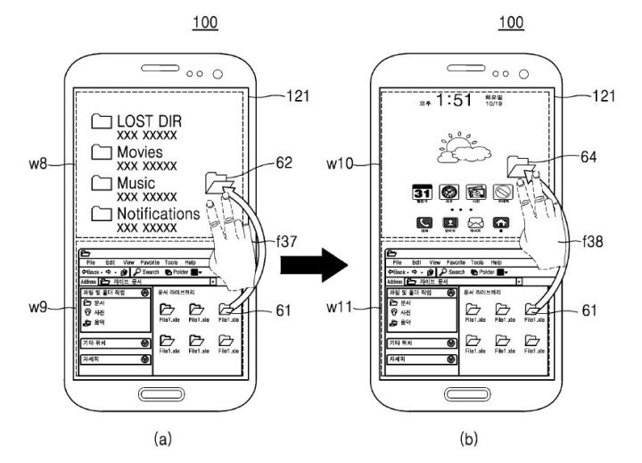 samsung dual boot ux patent 9 720x519