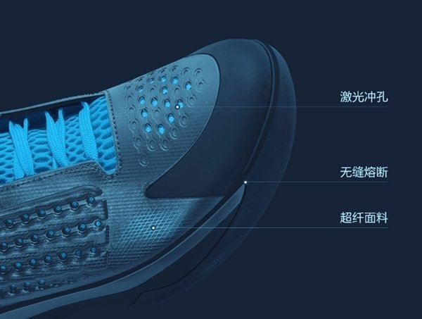Xiaomi Basketball shoe c
