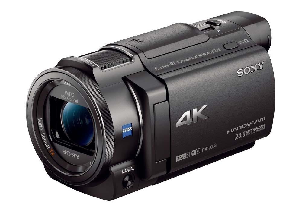 AX33 main1 1200