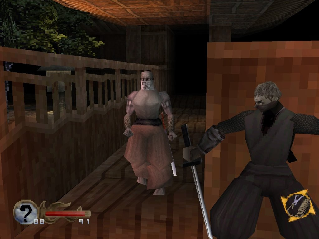 37672 Tenchu   Stealth Assassins [U] 1491923717