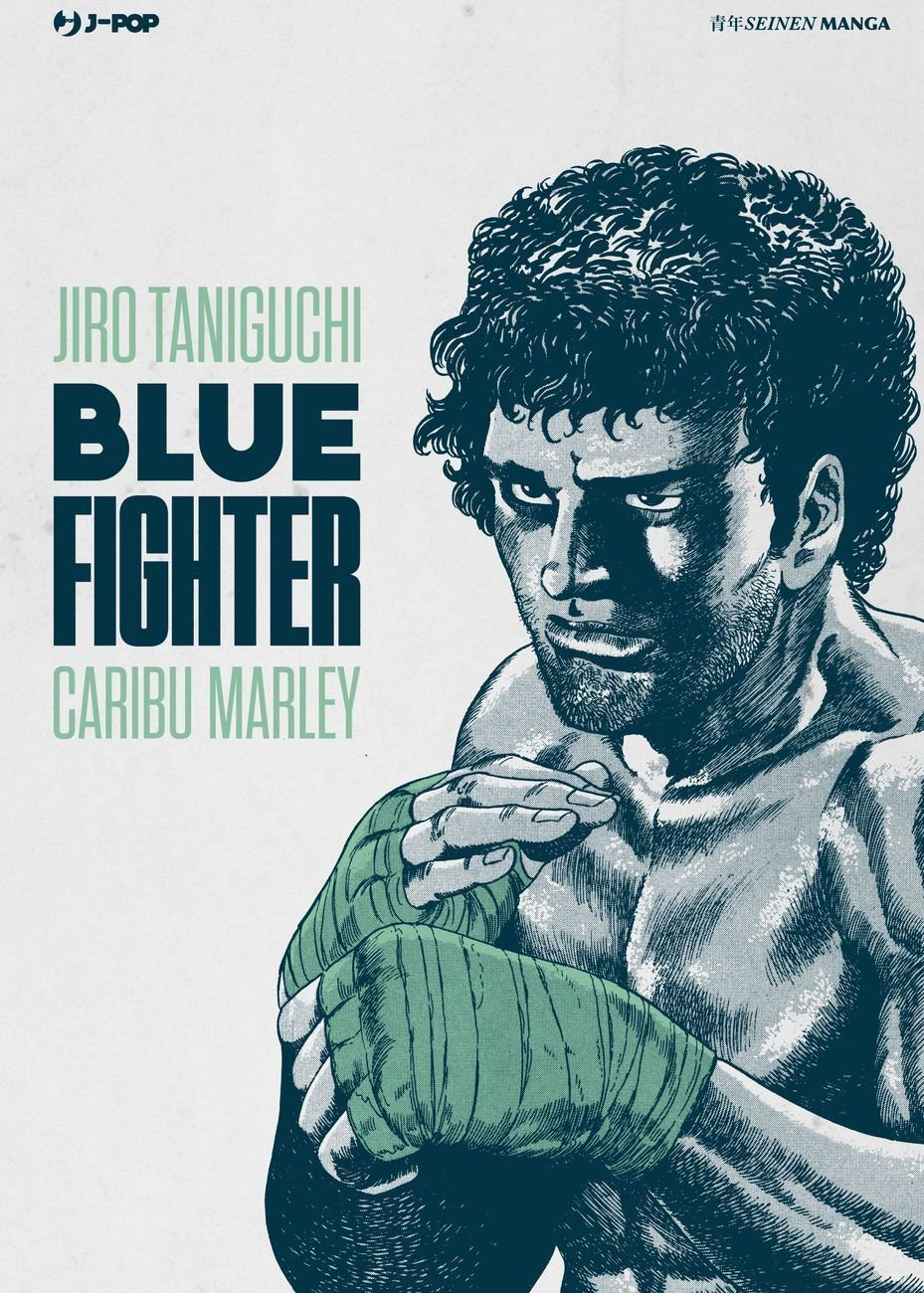 Jiro Taniguchi - Blue Fighter J POP Manga Milano 2018  Copertina