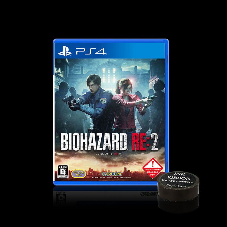 resident evil 2 remake ps4 1014