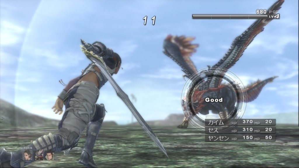 Lost odyssey gameplay