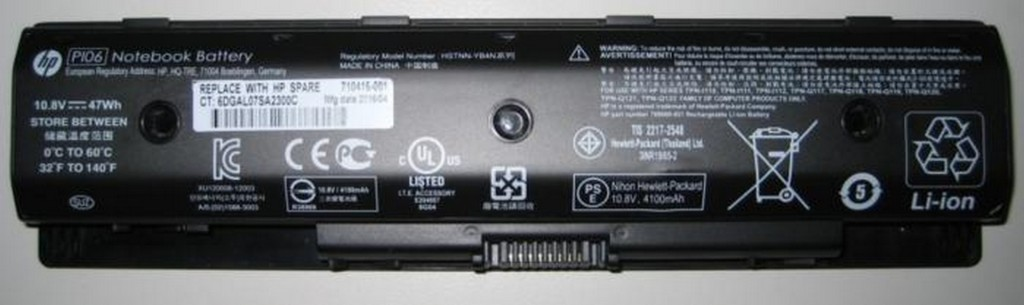 hp laptop battery expansion2 100705497 large