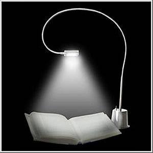 Una (non molto) rilassante lampada da lettura