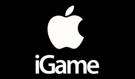 Apple sta realizzando una console per dominare in salotto for Console per salotto