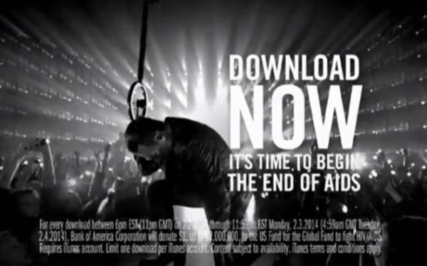 download право