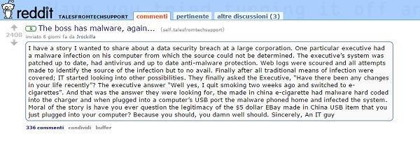 e-cig malware reddit guardian
