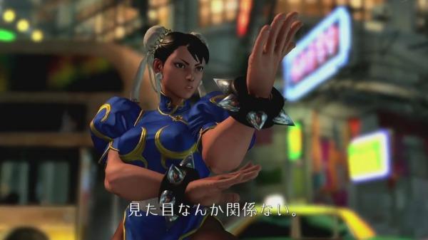 Chun Li - Street Fighter V