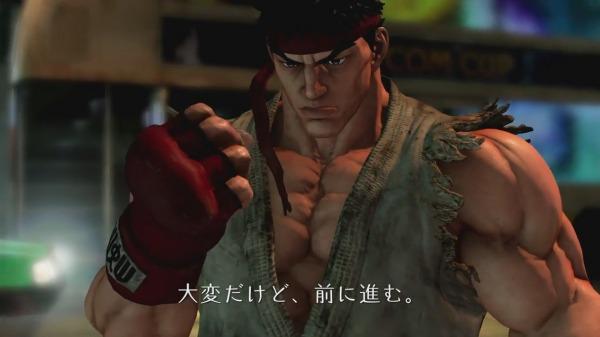Ryu - Street Fighter V