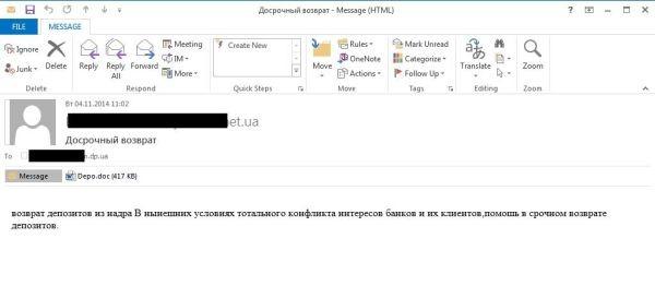 malware trojan Chthonic
