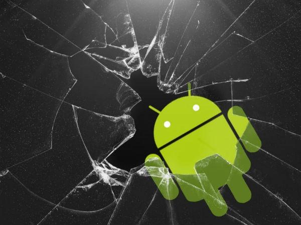 android broken