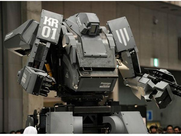 robot in vendita amazon