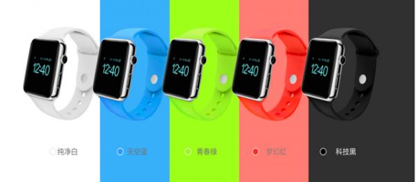 Apple Watch imitazione in tanti colori