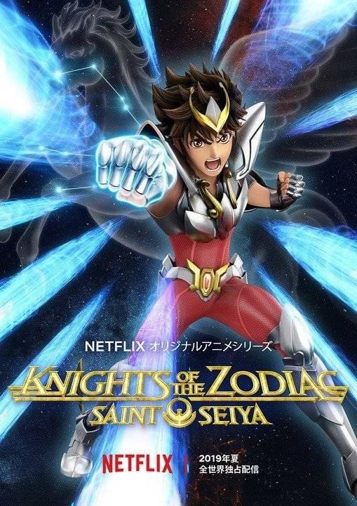 Cavalieri dello zodiaco netflix