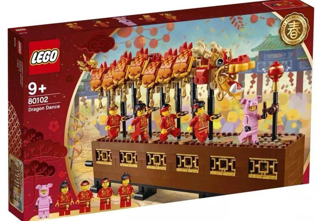 Lego Lunar Year