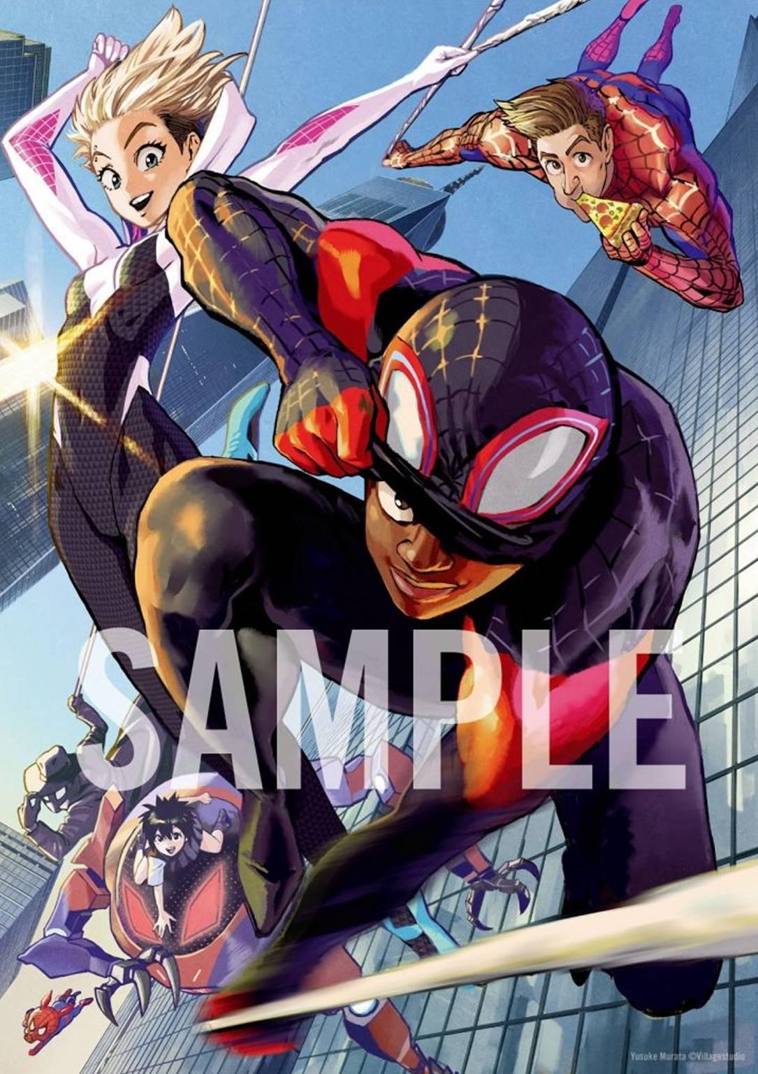 Spider-Man: Un Nuovo Universo (Yusuke Murata)